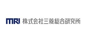 株式会社三菱総合研究所