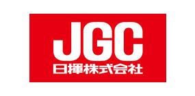 日揮株式会社(JGC CORPORATION)