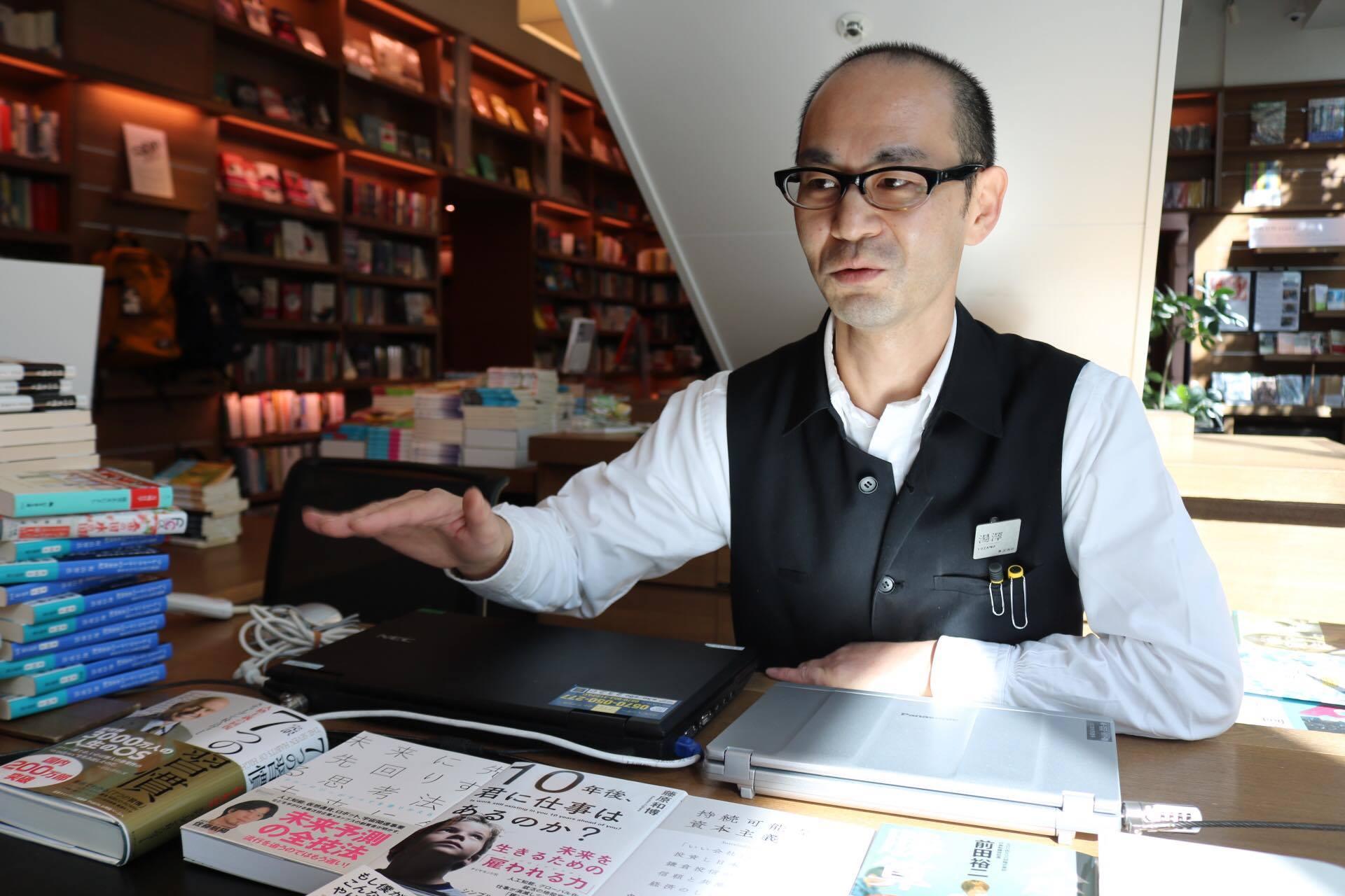 本について湯澤さん